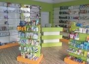 Втора касова зона за консултации в Аптечно Търново