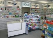 Аптечни шкафове