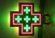 Croix de Pharmacie 123456789