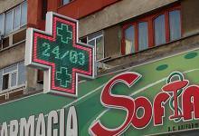 Croix verte et rouge de pharmacie