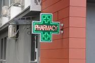 светещи кръстове за аптека