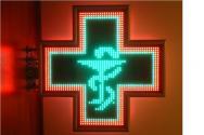 Аптечен кръст